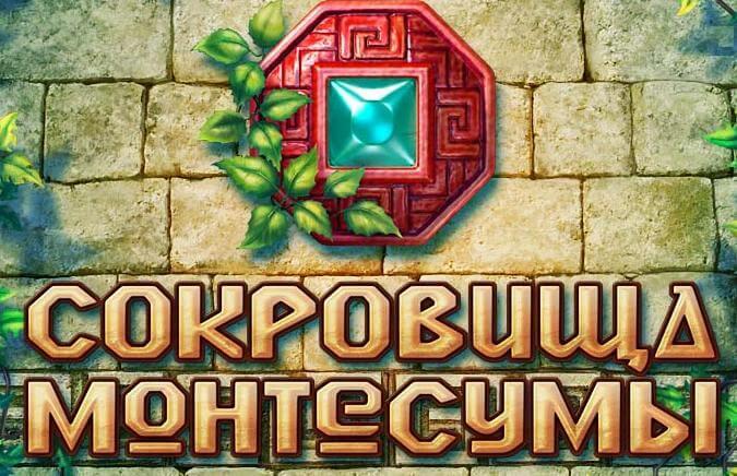 игры головоломки онлайн бесплатно без регистрации на русском языке