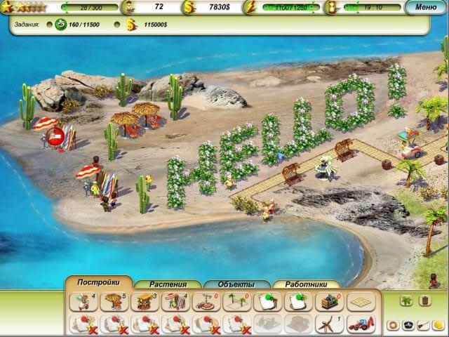 Игру Сокровища Монтесумы Без Кода