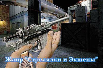 Новая стрелялка contract killer: sniper для ios и.