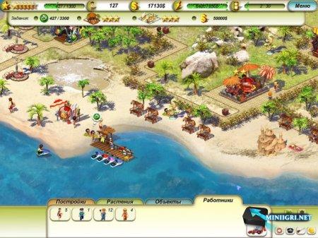 Скачать игру пляжный рай бесплатно.