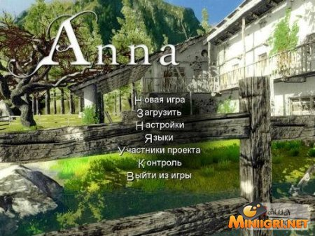 Анна (Anna v.1.4)