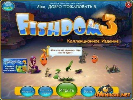Фишдом (Fishdom) 3. Коллекционное издание