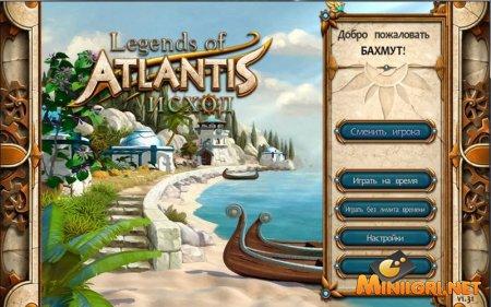 Легенды об Атлантиде. Исход