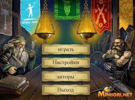 300 Dwarves (Русская версия)