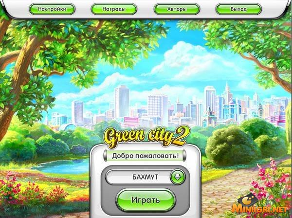 скачать мини игры строительства городов: