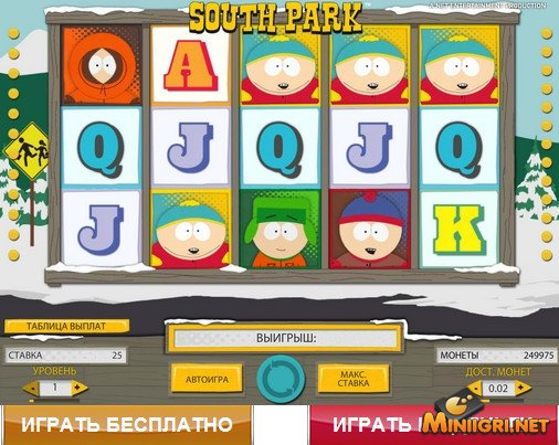 Вулкан 24 игровые автоматы играть онлайн бесплатно