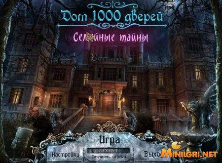 ��� 1000 ������. �������� �����. ������������� �������