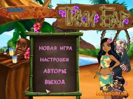Тики Бар