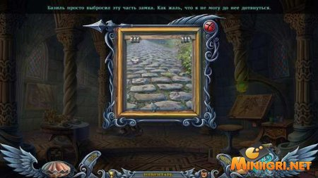 игра тайны духов 4 серебряная стрела скачать торрент - фото 2