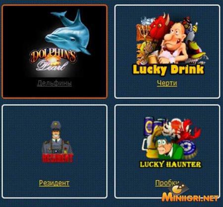 Игровые автоматы на бесплатных онлайн порталах