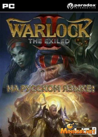 Warlock 2. The Exiled