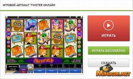 Обзор игрового автомата Twister