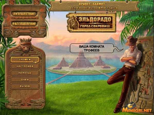 El Dorado Shakira album  Wikipedia