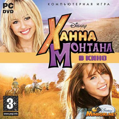 Dvd hannah montana movie