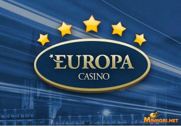 logotip-kazino-evropa