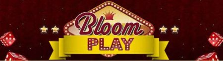 ������ Bloomplay ��������� �����