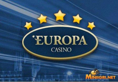 Онлайн-казино europa-play