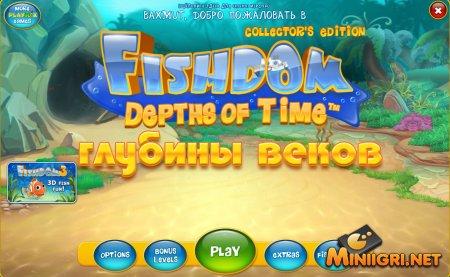 Fishdom. Глубины веков. Коллекционное издание