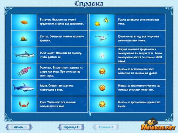SNCRACK 2.1 Программа для взлома игр в одноклассниках. Окружающий мир 2 кл