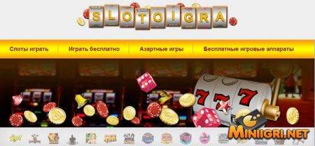 Волшебный мир азартных игр