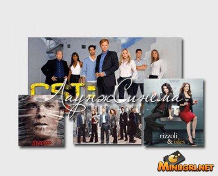 Почему стоит смотреть детективные сериалы