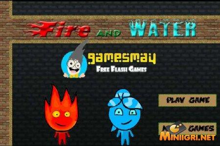 Огонь и вода флеш-игры