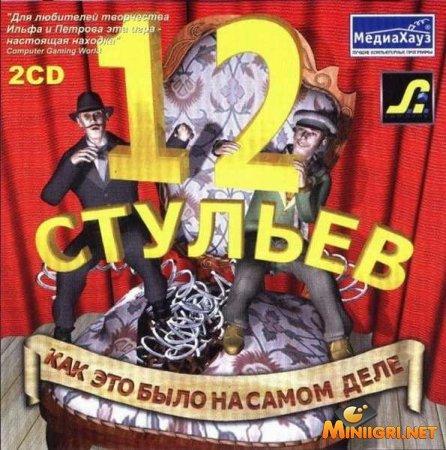 12 �������