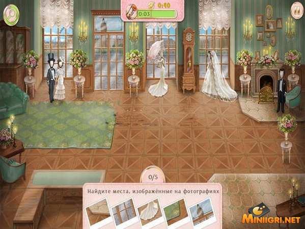 Игру свадебный салон 2 полная версия через торрент