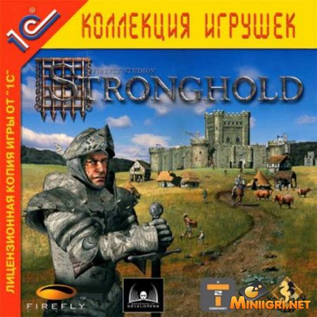���������� / Stronghold HD