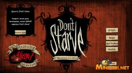 Don�t Starve