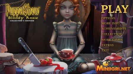 Шоу марионеток 10. Кровавая Рози. Коллекционное издание