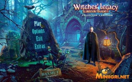 Наследие ведьм 5. Дремлющая темнота. Коллекционное издание