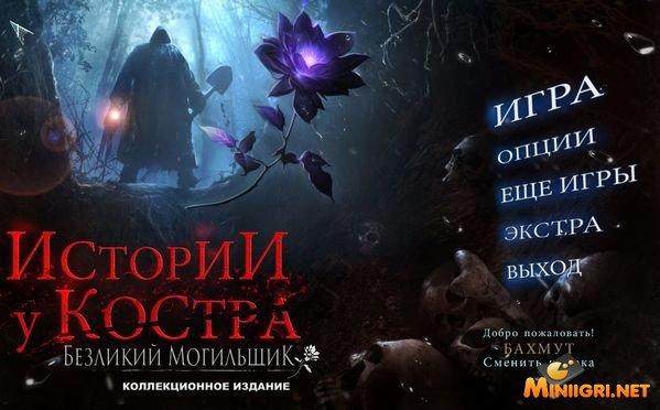 Приложение казино вулкан Светлоград скачать Казино вулкан Улан-Уд поставить приложение