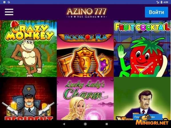 azino777 войти