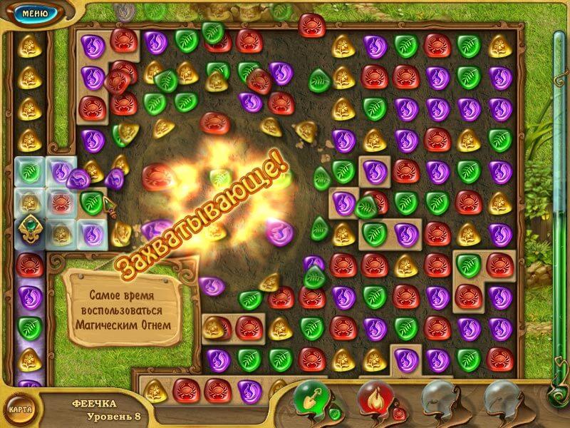 Ігрові автомати вулкан мавпочки грати безкоштовно