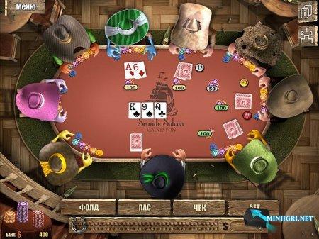 король покера 2 играть онлайн бесплатно полная версия на русском 2