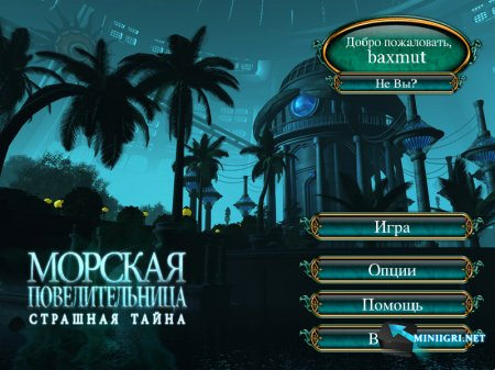тайна усадьбы мортлейк скачать бесплатно на русском