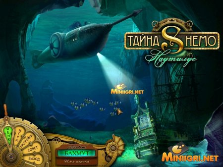 возвращение на таинственный остров игра андроид