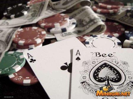мини игры на деньги