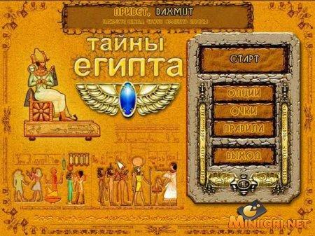 Http grand casino org