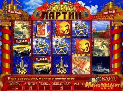 казино золото партии онлайн