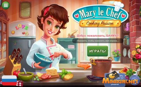 Mary le Chef. Cooking Passion. Platinum Edition