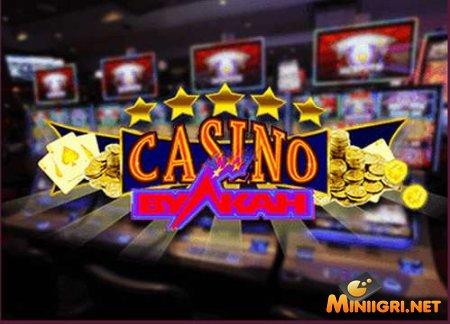 правила игры в онлайн казино вулкан