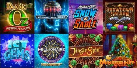 казино вегас промокод