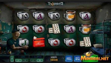 Игровые автоматы сумасшедшие фрукты играть