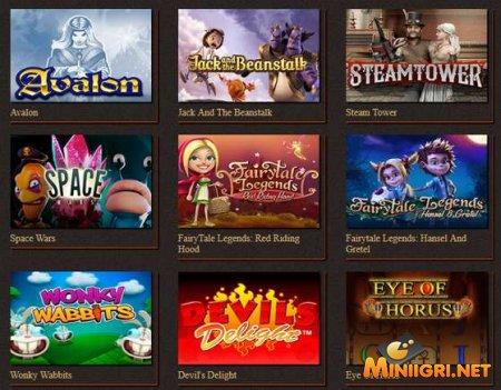 мини игры онлайн казино