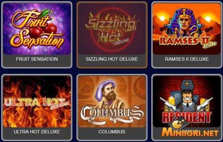 Выкидывает на сайт казино вулкан мы будем бороться с интернет казино