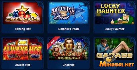 Азартные игры на раздиванивание