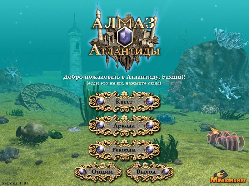 Казино онлайн демо игра